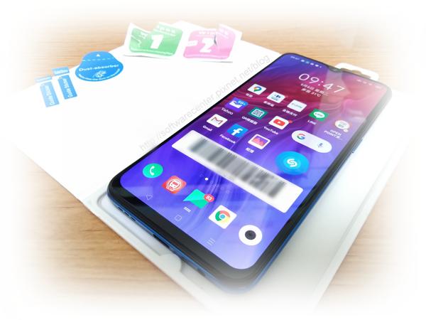 手機螢幕保護貼更換自己來-Logo.png
