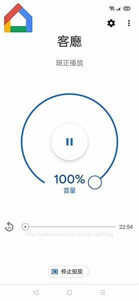 Google Chromecast投放音量異常大聲處理方式-Logo.jpg
