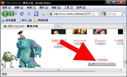 無視鎖右鍵的瀏覽器 教學08