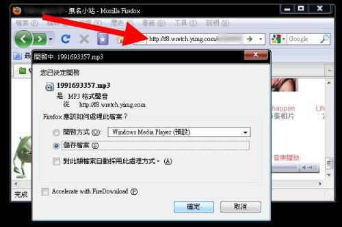 無視鎖右鍵的瀏覽器 教學11