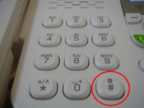 TECO東元網路電話 設定教學12.1