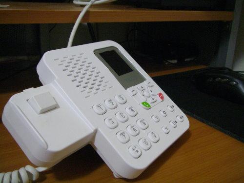 TECO東元網路電話 設定教學30