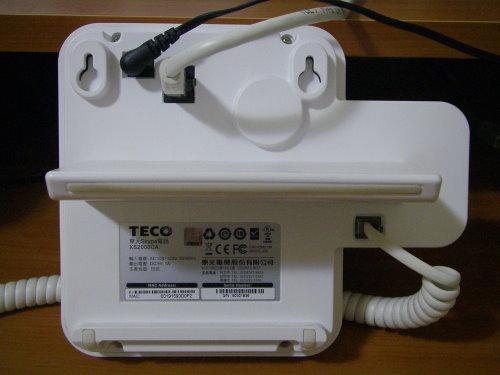 TECO東元網路電話 設定教學31