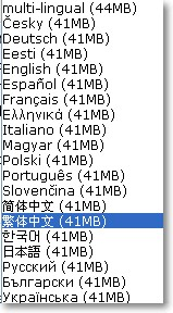 avast! Free Antivirus 5.0 教學02