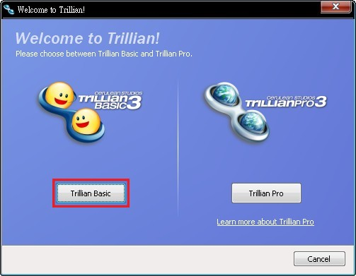 Trillian Basic 安裝07