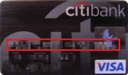 花旗信用卡正面