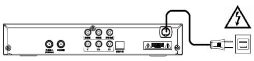 數位電視盒 安裝教學09
