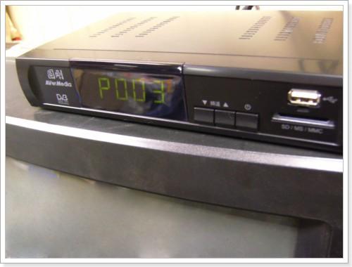 數位電視盒 安裝教學11