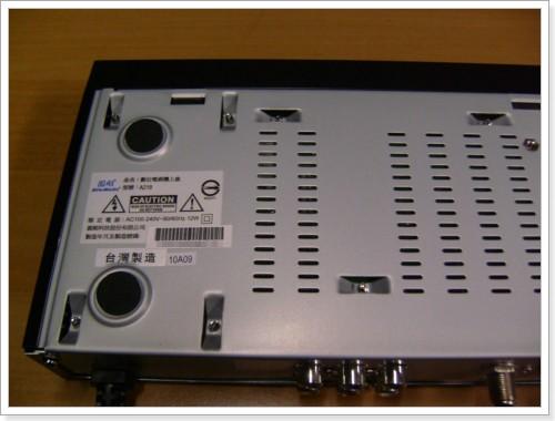 數位電視盒 安裝教學15