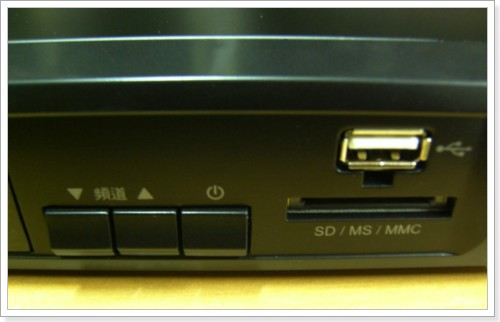 數位電視盒 安裝教學16