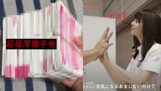 180813-3.png