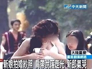 新娘拍婚紗照 肩帶脫落走光 新郎氣哭.jpg