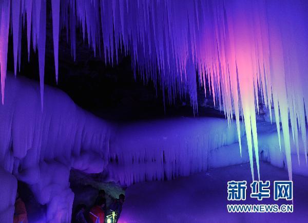萬年冰洞7.jpg