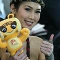 泰拳美女 梵緹婭可09.jpg