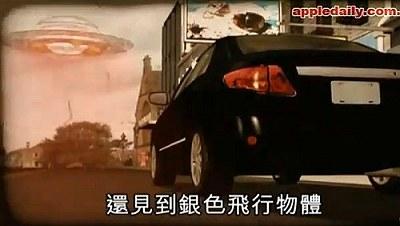 英國師奶「飛碟磁鐵」17度遇外星人2.jpg