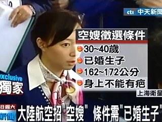 空嫂 40歲 - 40歲空嫂1.jpg