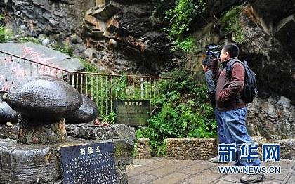 """石頭能""""下蛋""""——神秘的貴州""""產蛋崖""""05.jpg"""