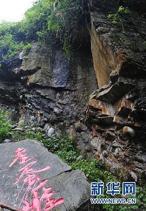 """石頭能""""下蛋""""——神秘的貴州""""產蛋崖""""08.jpg"""