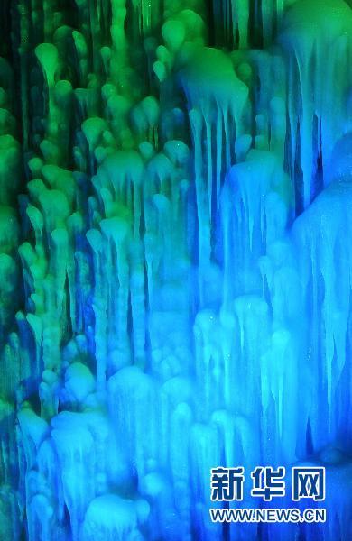 萬年冰洞5.jpg