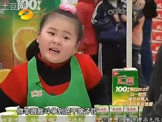 失控姐 超市賣果汁3.jpg