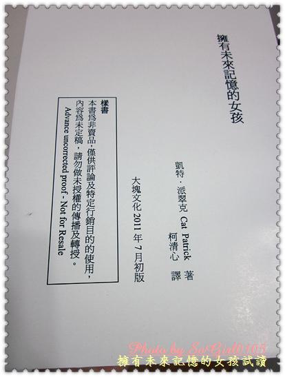 nEO_IMG_IMG_5678.jpg