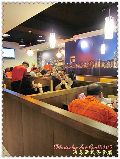 港島港式茶餐廳
