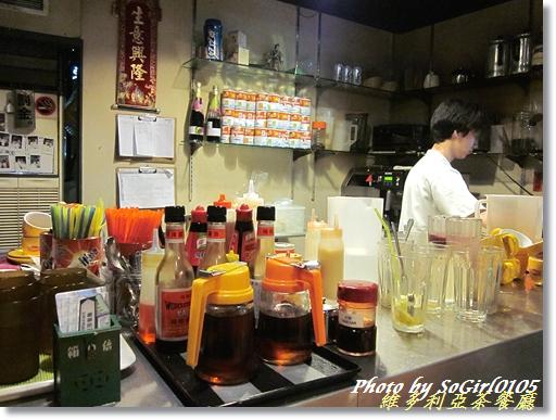 維多利亞茶餐廳
