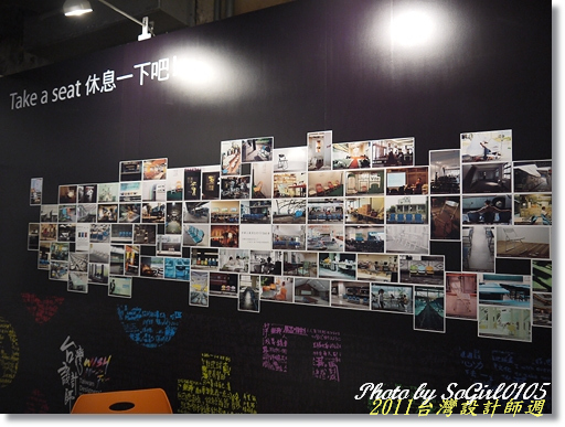 2011台灣設計師週