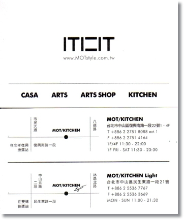 MOT/KITCHEN