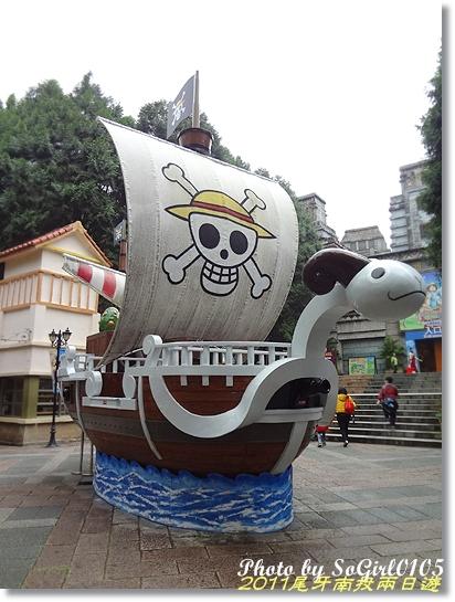 2011尾牙南投兩日遊