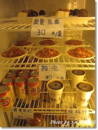 濟州豆腐鍋之家