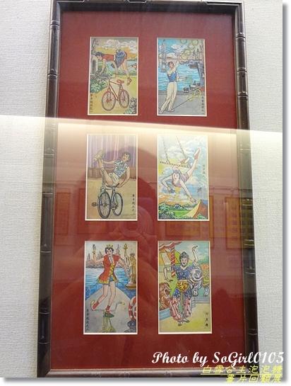 白雪公主泡泡糖畫片回顧展