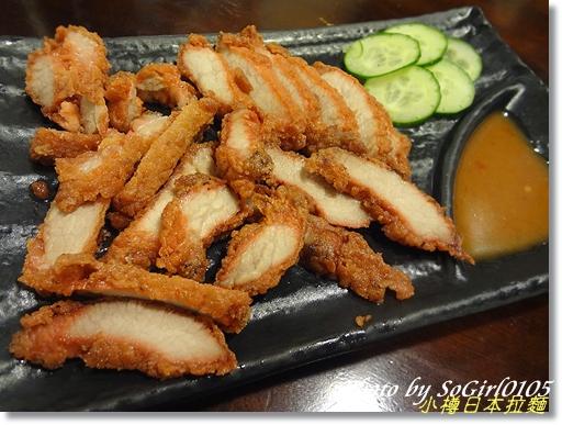小樽日本拉麵