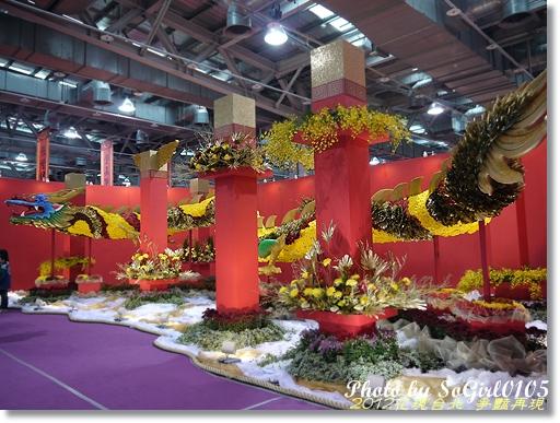 2012花現台北