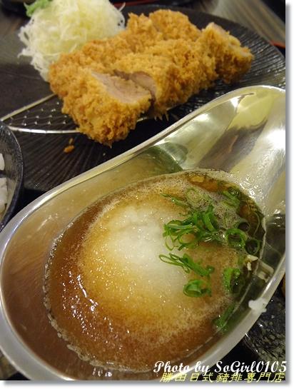 勝田日式豬排專門店