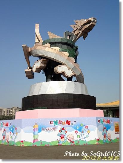 2012台北燈節