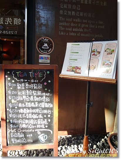Caffe' Mio