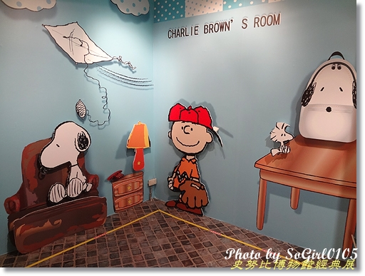 史努比博物館經典展