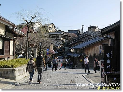 春遊京阪神