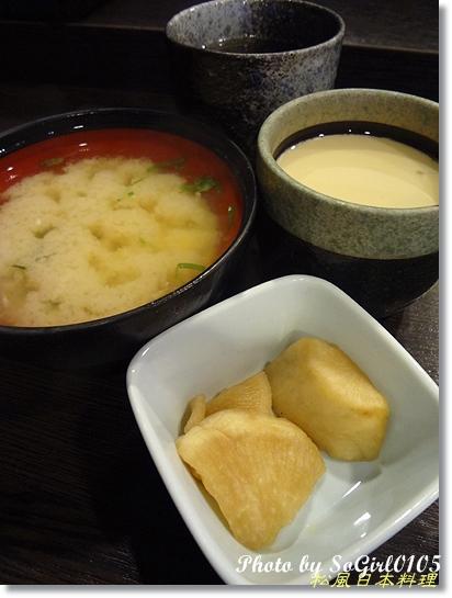 松風日本料理