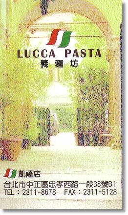LUCCA PASTA