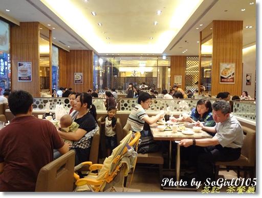 英記 茶餐廳