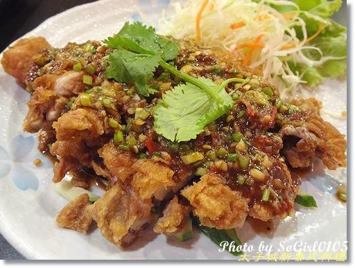 太子城新泰式料理