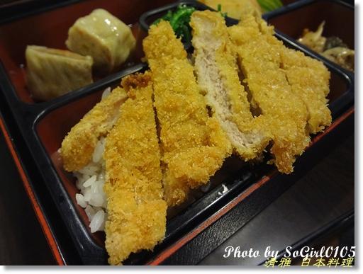 清雅 日本料理