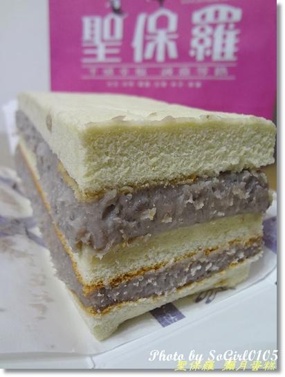聖保羅 彌月蛋糕