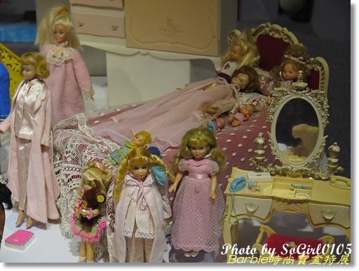 Barbie時尚寶盒特展