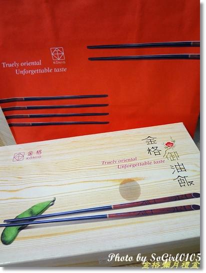 金格彌月禮盒