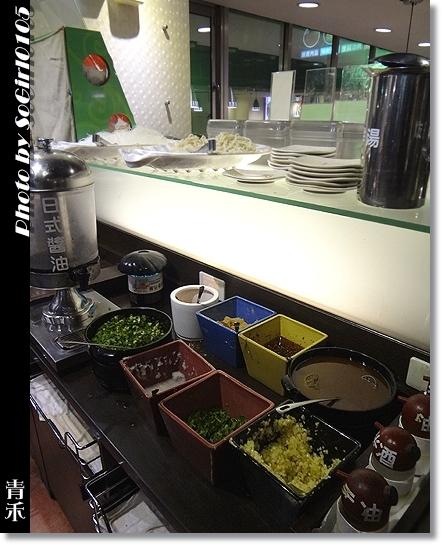 青禾幸福鍋物涮涮屋