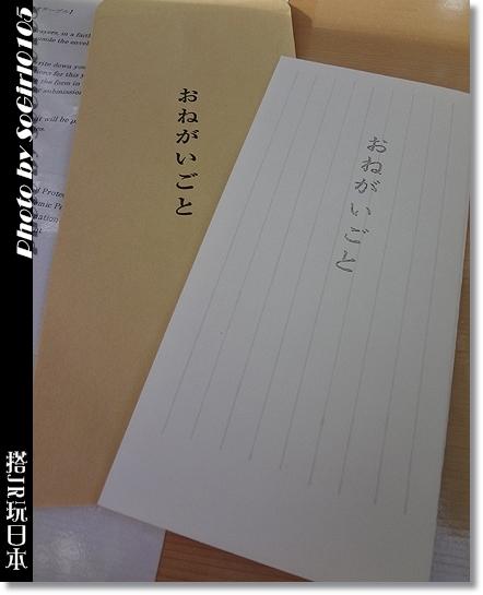 搭JR玩日本