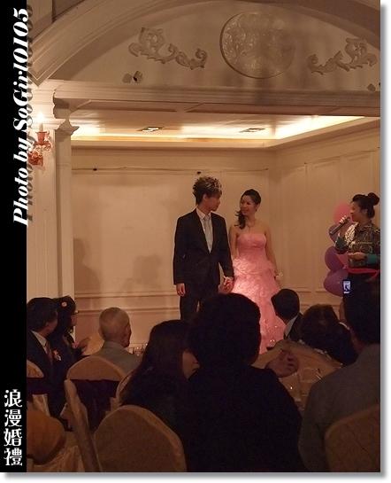 浪漫婚禮@宜蘭香格里拉